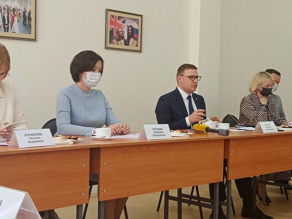 Встреча с губернатором Челябинской области
